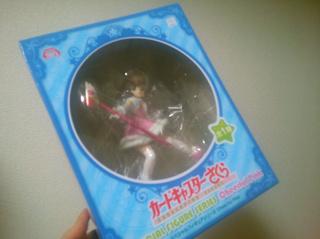 カードキャプターさくら スペシャルフィギュアシリーズ Cheerful Pink