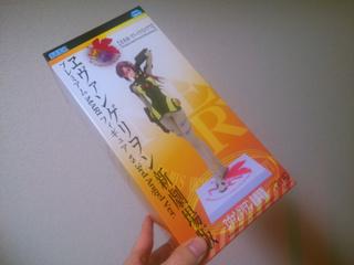 ヱヴァンゲリヲン新劇場版 プレミアムMARIフィギュア vs 3rd Angel Ver.