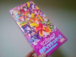 ラブライブ! The School Idol Movie 缶ティッシュケース(ピンク)