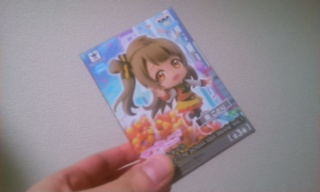 ちびきゅんキャラ『ラブライブ!The School Idol Movie』vol.1(ことり)