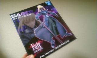 "Fate/stay nightプレミアムフィギュア""セイバーオルタ"""