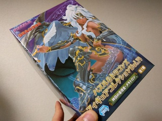 パズル&ドラゴンズフィギュアコレクションVol.13(神罰の審理者・メタトロン)