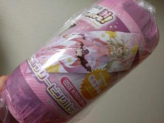 Fate/kaleid liner プリズマ☆イリヤ ツヴァイ ヘルツ!マジカルスリーピングバッグ