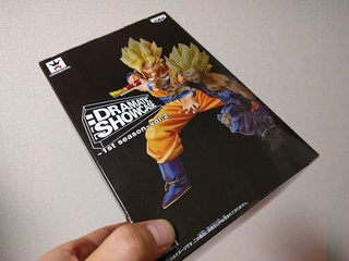 ドラゴンボールZ DRAMATIC SHOWCASE〜1st season〜vol.2