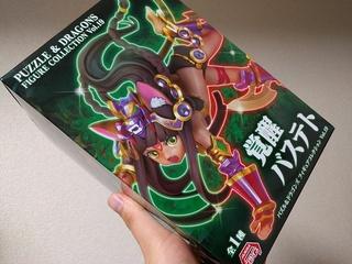 パズル&ドラゴン フィギュアコレクション Vol.19 覚醒バステト