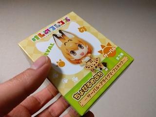 けものフレンズちょびるめぷち(サーバル)