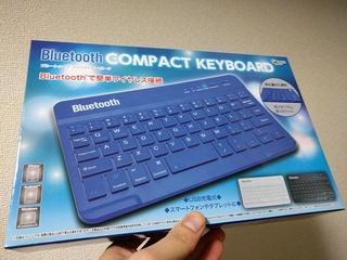 Bluetoothコンパクトキーボード