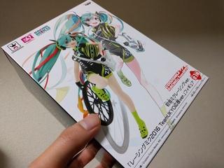 初音ミクレーシングver.「レーシングミク2016 TeamUKYO応援ver.」フィギュア