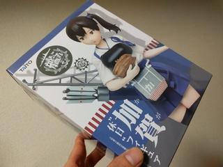 """艦隊これくしょん -艦これ- 加賀""""休日""""フィギュア"""