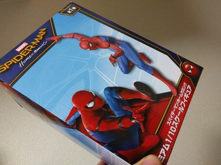 スパイダーマン:ホームカミング プレミアム1/10スケールフィギュア