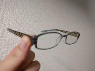 盛岡メガネサロンからメガネ