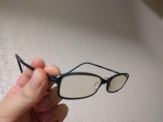 JINSからメガネ