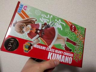 """艦隊これくしょん -艦これ- スーパープレミアムフィギュア""""熊野""""クリスマスVer."""