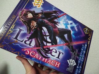 Fate/Grand Order SSSサーヴァントフィギュア〜ランサー/スカサハ第三再臨〜