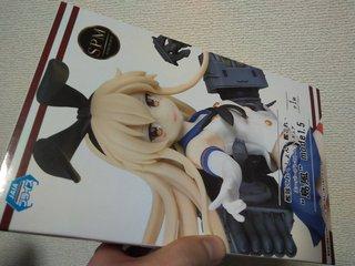 """艦隊これくしょん -艦これ- スーパープレミアムフィギュア """"島風""""mode1.5"""