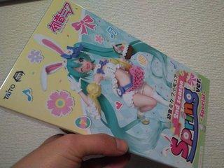 初音ミクフィギュア 2nd season Spring ver.