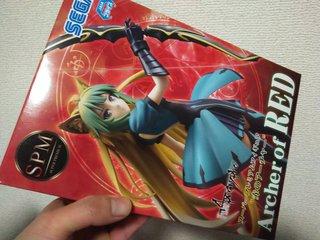 "Fate/Apocrypha スーパープレミアムフィギュア""赤のアーチャー"""