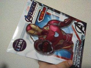 『アベンジャーズ/エンドゲーム』リミテッドプレミアムフィギュア #アイアンマン マーク50