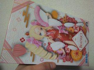 "Re:ゼロから始める異世界生活 プレミアムフィギュア""ベアトリス""Dragon-Dress Ver."