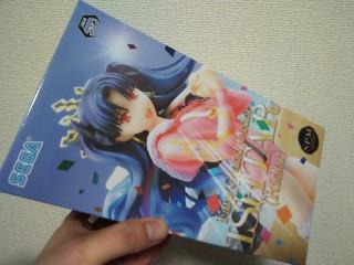 "Fate/Grand Order スーパープレミアムフィギュア""ライダー/イシュタル"""