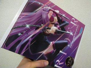 """劇場版「Fate/stay night [Heaven's Feel]」スーパープレミアムフィギュア""""ライダー"""""""