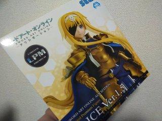 """ソードアート・オンライン アリシゼーション リミテッドプレミアムフィギュア""""アリス""""Ver.1.5"""
